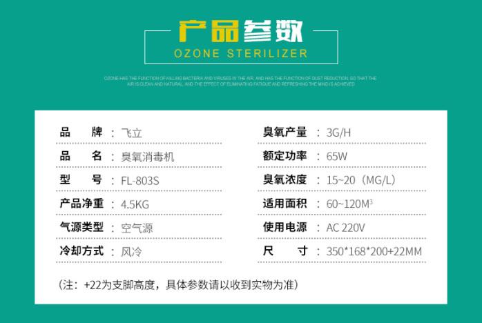 803S詳情_09.jpg