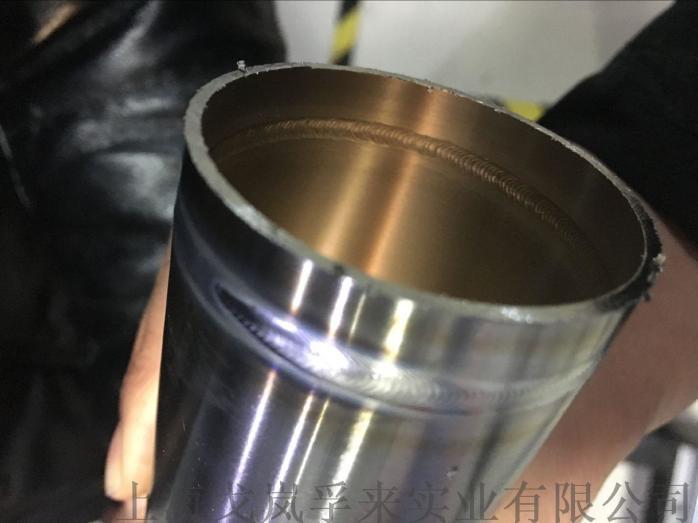 水处理管道自动焊机.jpg