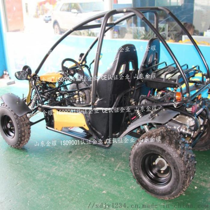 疾風卡丁車 (2).JPG