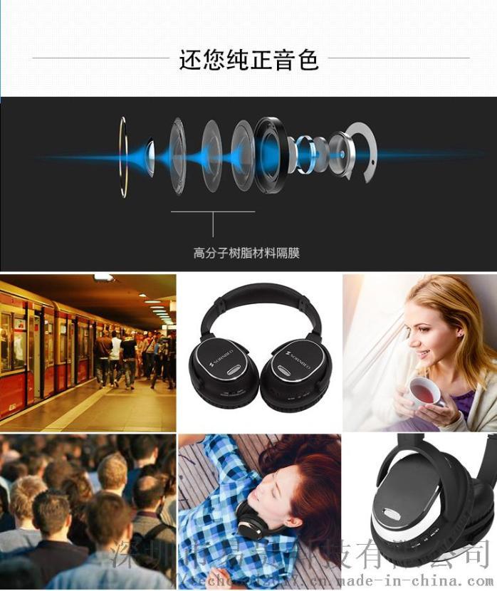 BH519Plus中文_04.jpg