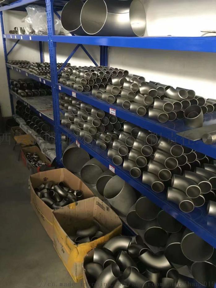 钛、镍管道管件820440905