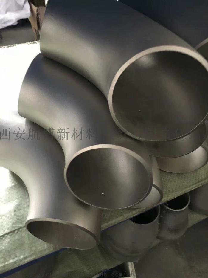 钛、镍管道管件820442575