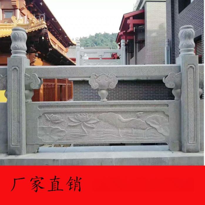 石栏杆16 - 副本.jpg