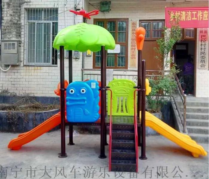 南寧幼兒園小滑梯.jpg