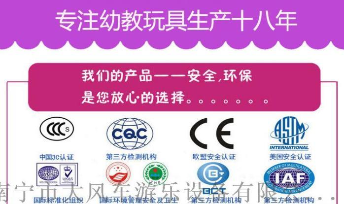 公司認證資質3.jpg