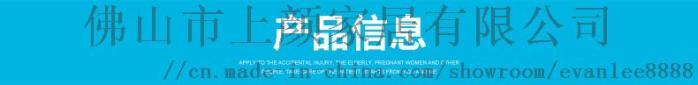 佛山润仕康医疗科技有限公司内页_04.jpg