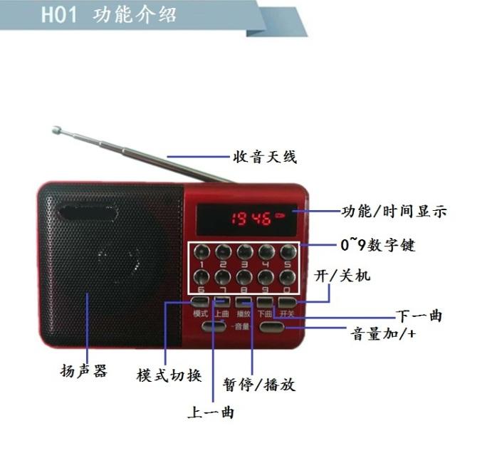 H01  J.jpg