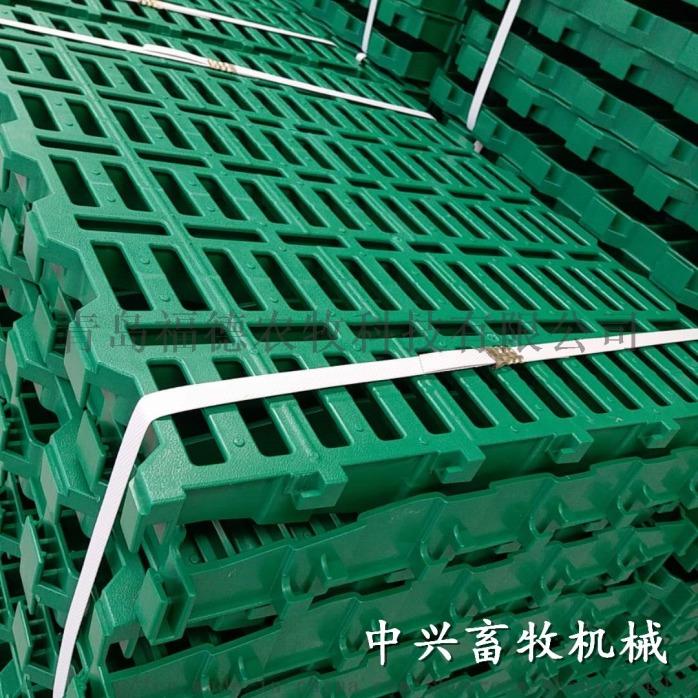 圈养高架羊床塑料羊床的好处羊粪板厂家68066042
