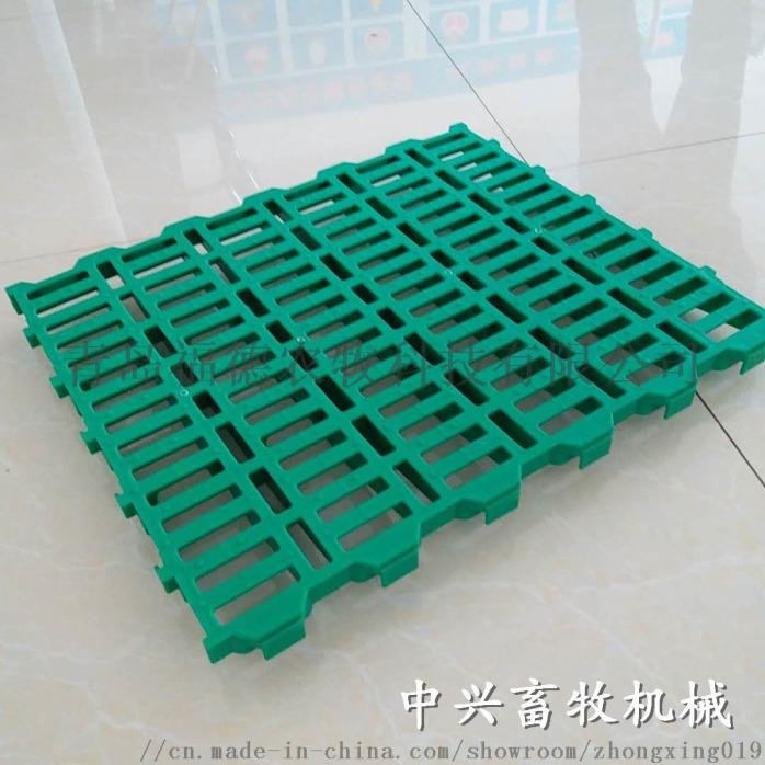 圈养高架羊床塑料羊床的好处羊粪板厂家68066022
