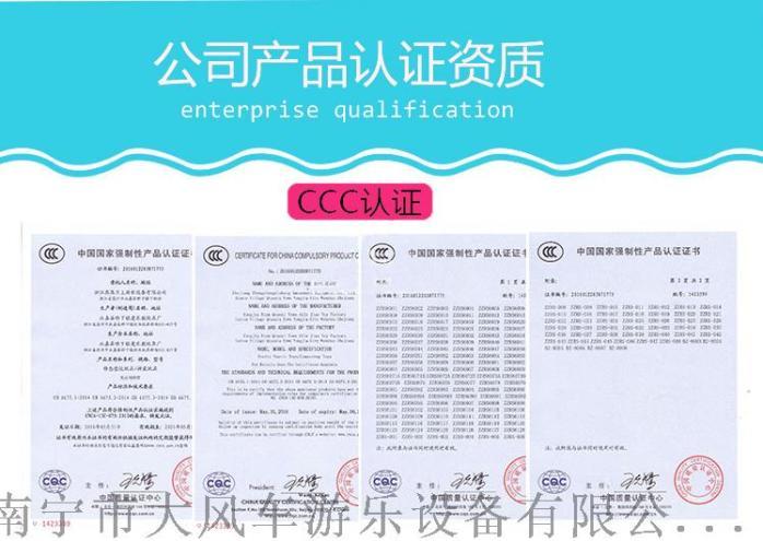 公司認證資質1.jpg