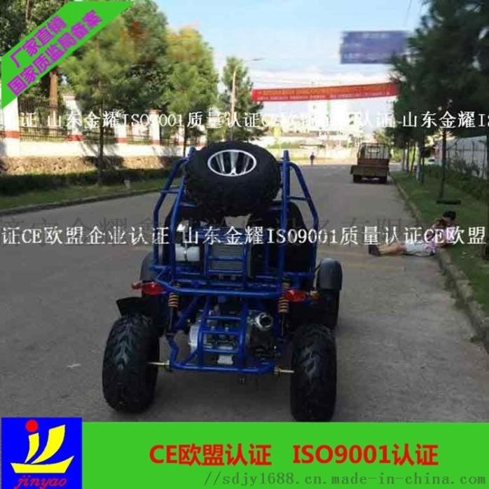 越野卡丁車2.jpg