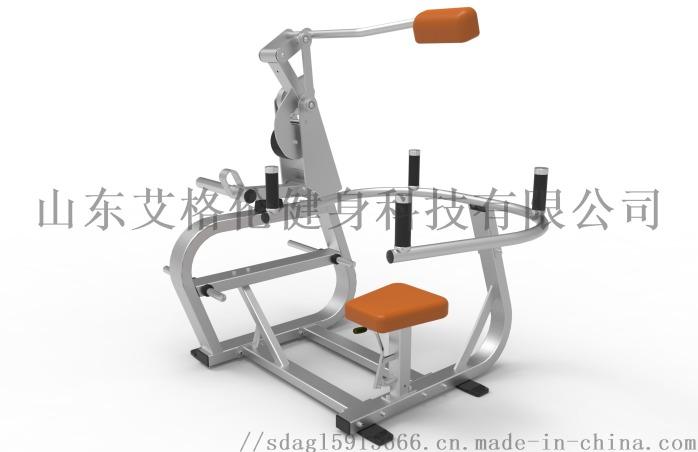 AGL-5054四向頸肌訓練器.jpg