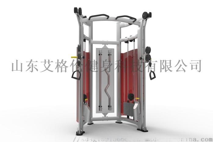 AGL-5029上臂多功能訓練器.jpg