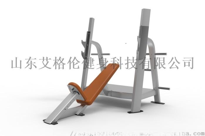 AGL-5021奧林匹克式上斜訓練器.jpg