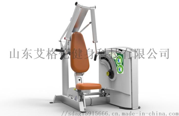 AGL-5001坐式推胸訓練器.jpg