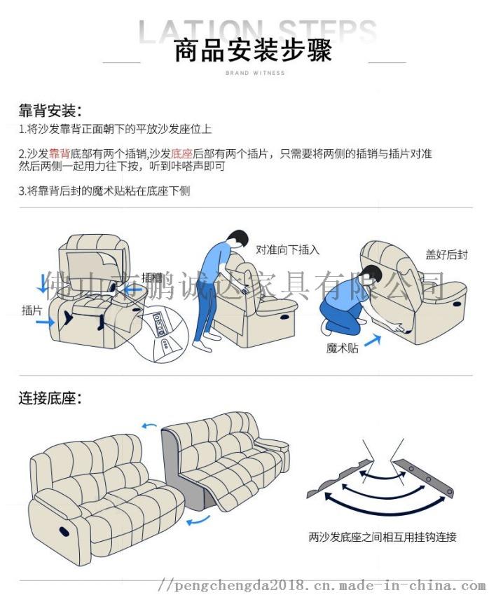 商品安裝步驟.jpg