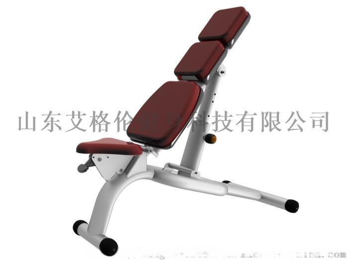 AGL-6024調節式啞鈴訓練椅.jpg