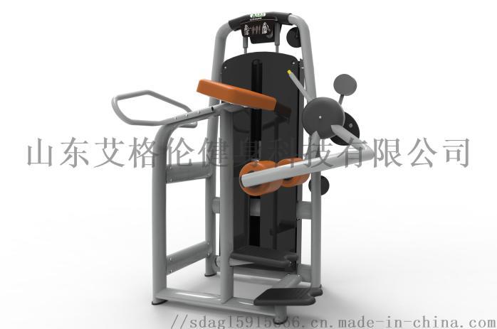 AGL-6022立式大腿後側訓練器.jpg