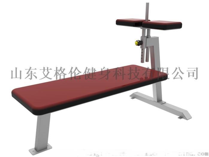 AGL-6027A腹肌板.jpg