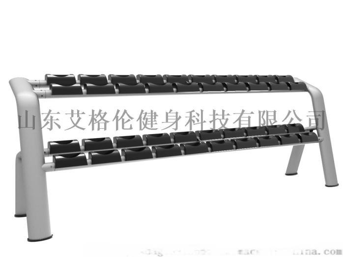 AGL-6032啞鈴架.jpg