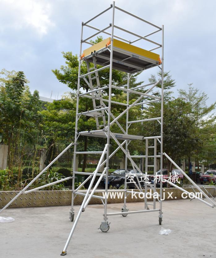 移动式铝合金脚手架厂家,空达铝制高空工作架4米67258492