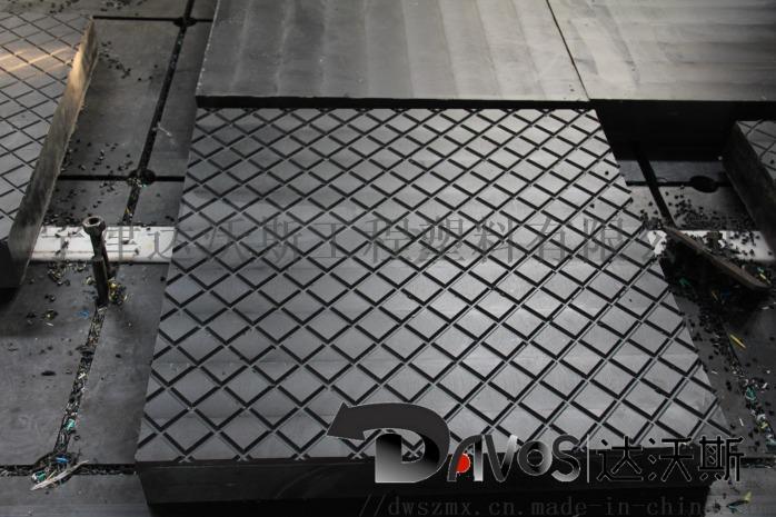 uhwpe ground mat  (1)_副本.jpg