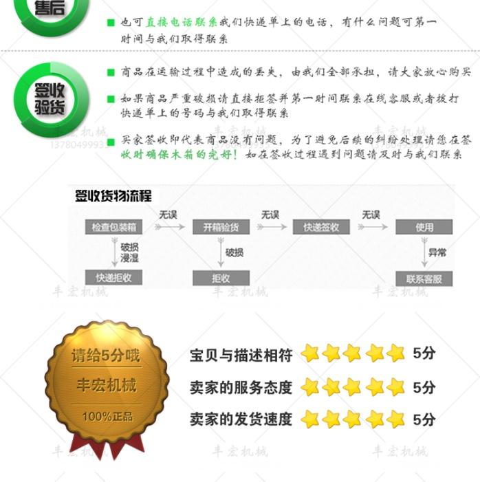 饺子机1_14.jpg