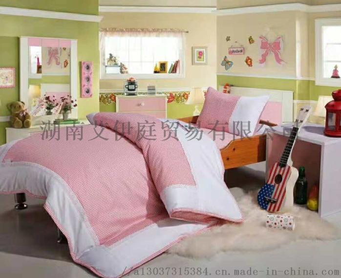 新疆棉花幼儿园被子被套四件套儿童床上用品定制专业783854512