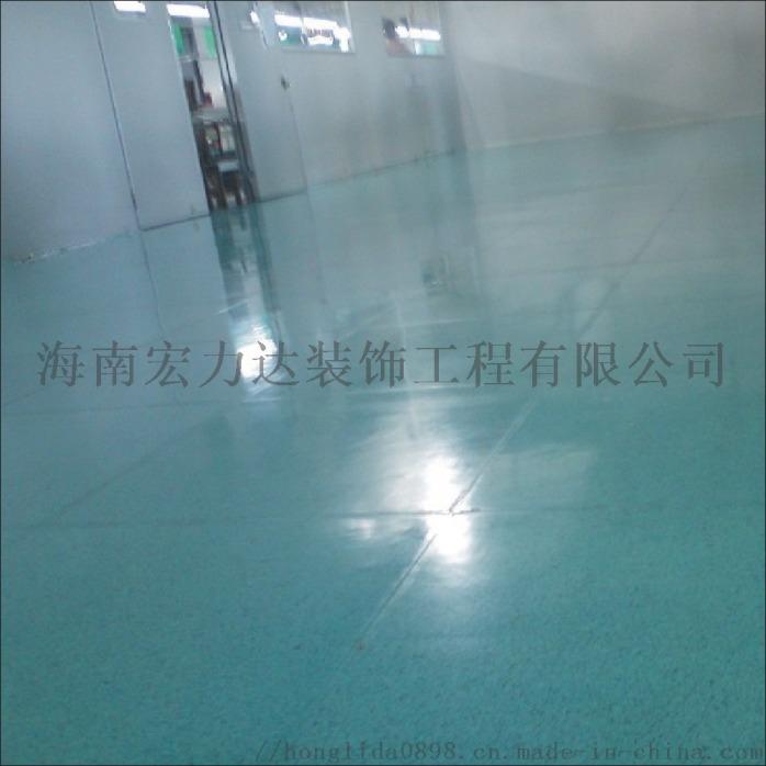 PVC防靜電.jpg