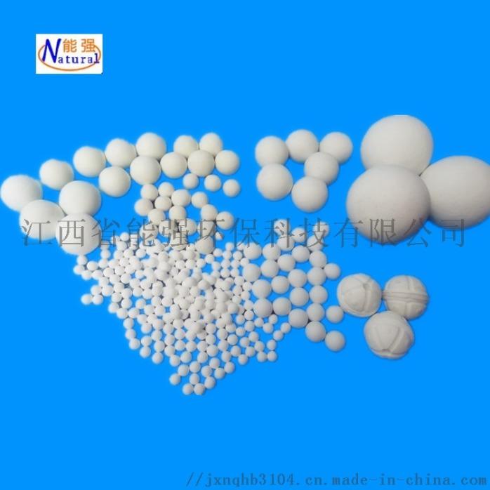 活性氧化铝瓷球1.jpg