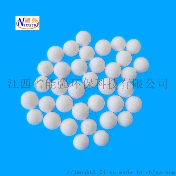 活性氧化铝瓷球2.jpg