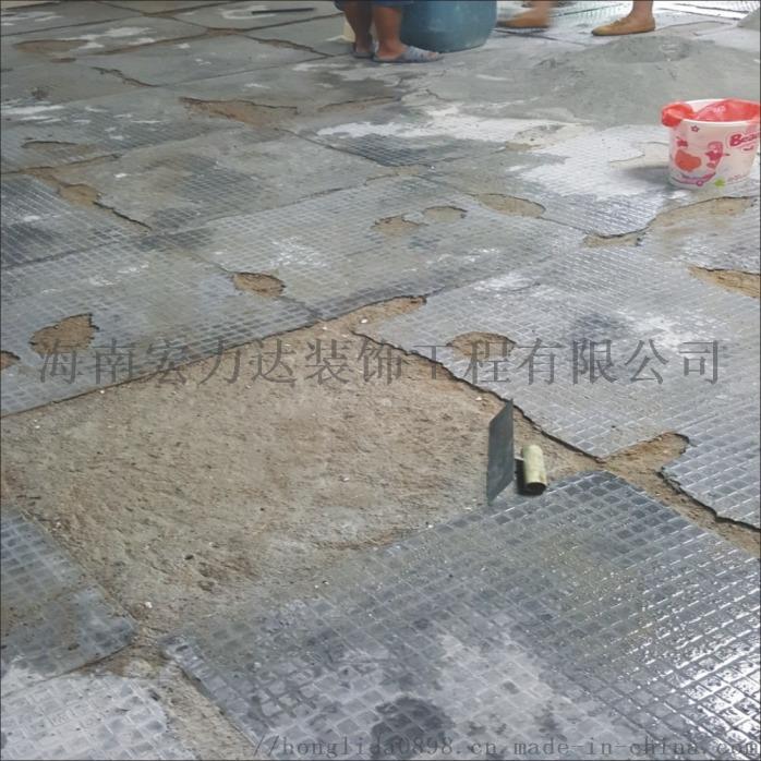 水泥自流平2.jpg