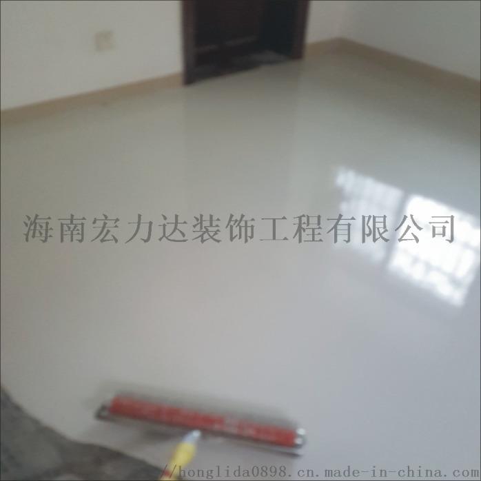 水泥自流平4.jpg