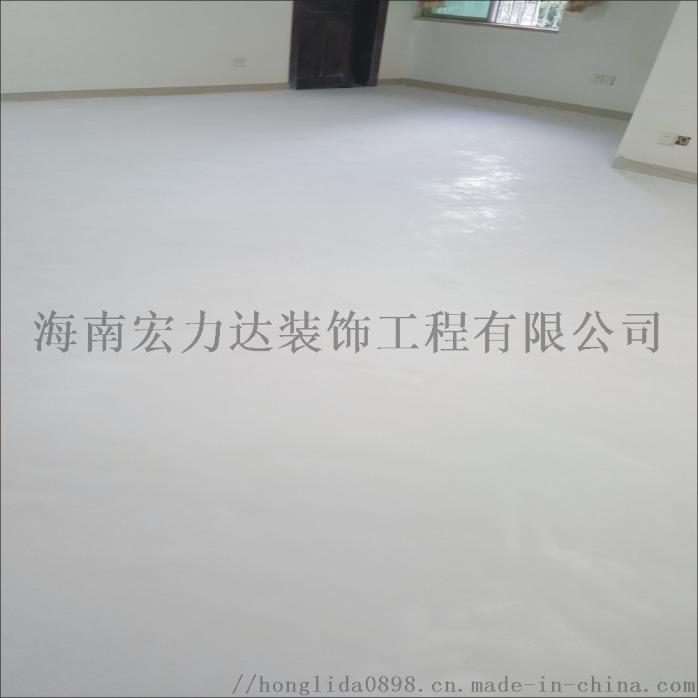 水泥自流平5.jpg