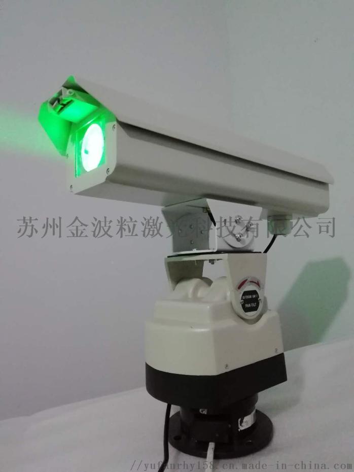 电力风力驱鸟器激光材料786413492