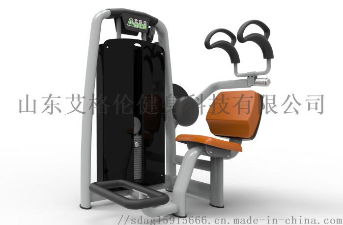 AGL-6037坐式腹肌訓練器.jpg