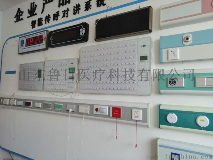 病房呼叫系统1.jpg