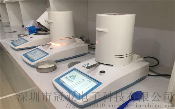 污泥固含量检测仪、污泥固含量测量仪种类/规格101058815