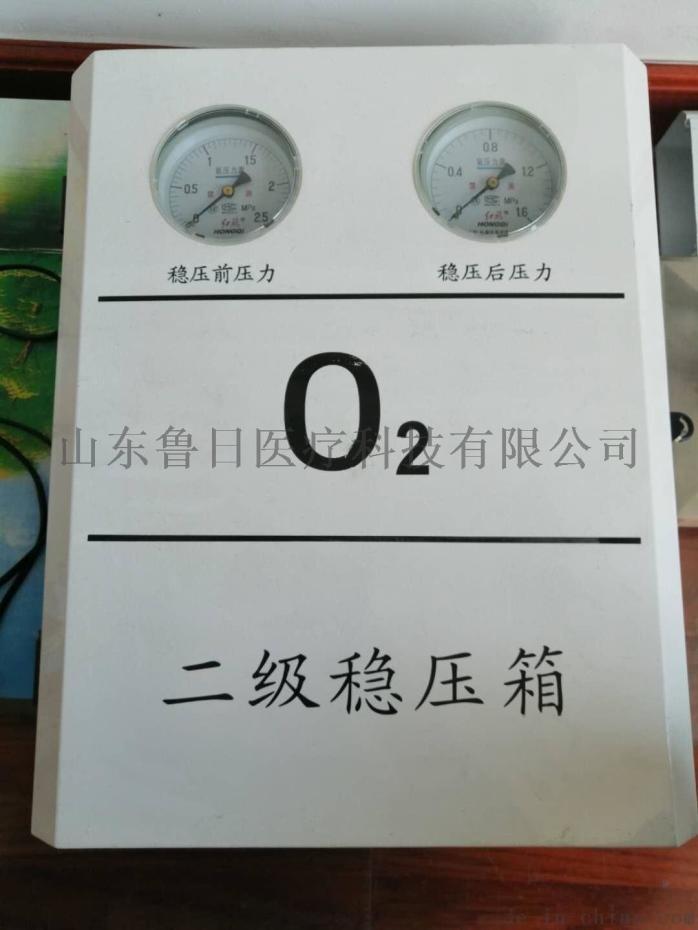 河南中心供氧系统厂家,层流手术室净化系统75938112