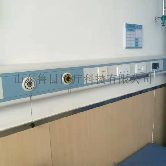 黑龙江中心供氧厂家,医院层流手术室净化系统工程75839922