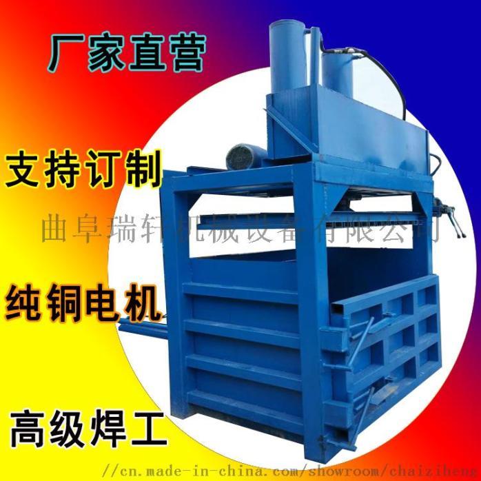 半自动液压打包机立式金属废纸打包机120吨打包机74651942