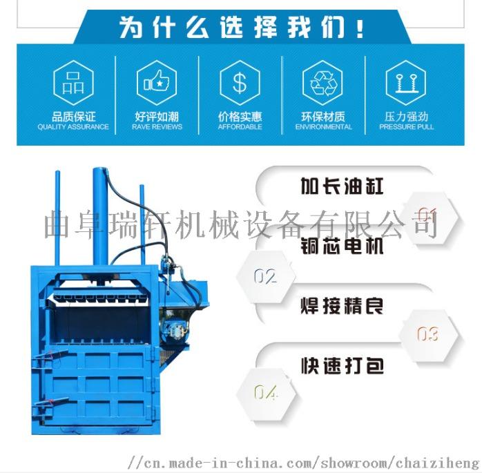 半自动液压打包机立式金属废纸打包机120吨打包机74652082