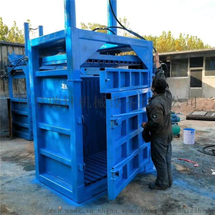 80吨双缸废纸废纸箱打包机立式液压打包机产家直销74646472