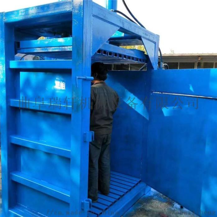 80吨双缸废纸废纸箱打包机立式液压打包机产家直销74646572