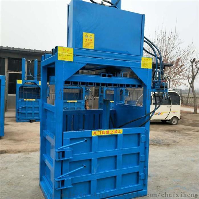 80吨双缸废纸废纸箱打包机立式液压打包机产家直销74646592