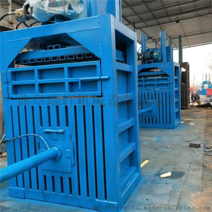 80吨双缸液压塑料、金属打包机786922312