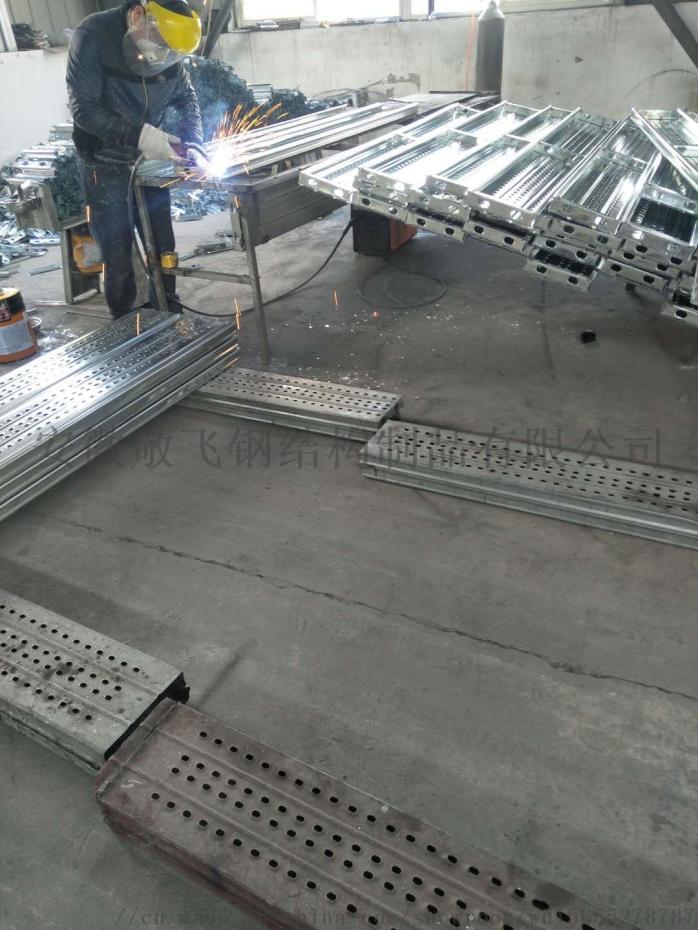 山东Q195材质电厂钢跳板/建筑钢跳板厂家786326572