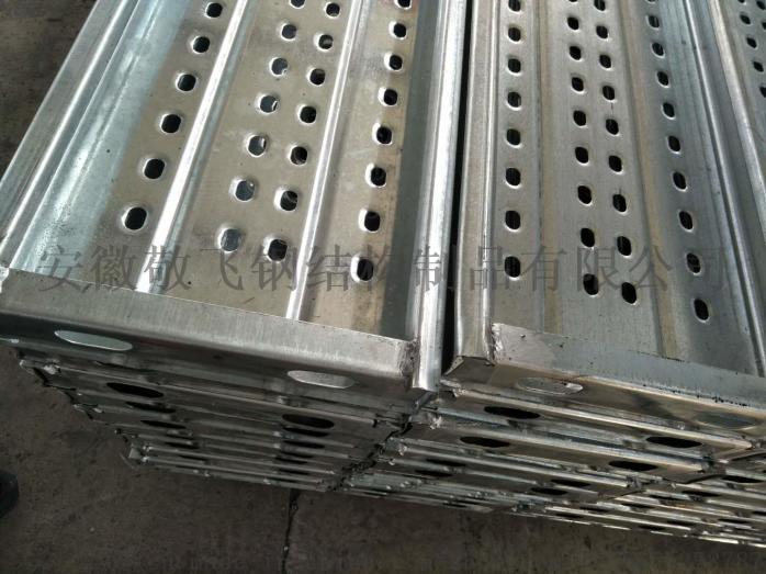 山东Q195材质电厂钢跳板/建筑钢跳板厂家786326562