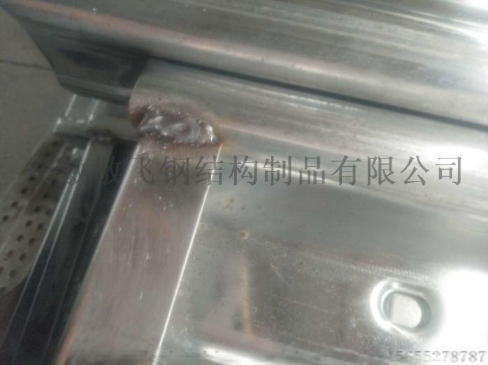 山东Q195材质电厂钢跳板/建筑钢跳板厂家786326602