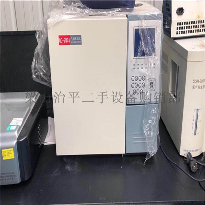 高價回收二手實驗儀器 二手安捷倫液相色譜儀75741132